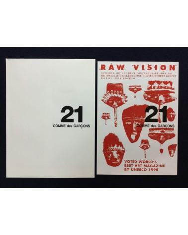 Comme des Garçons - Raw Vision - 2014