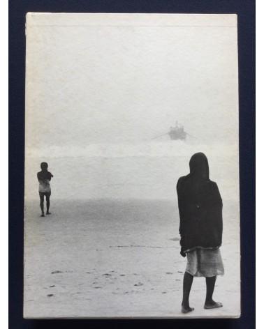 Gan Hosoya - The Wings of Image - 1974