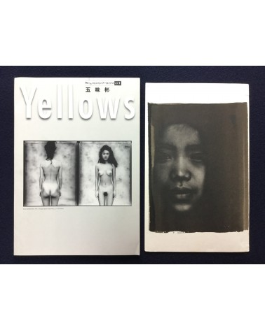 Akira Gomi - Yellows Return to Classic with Print - 2008