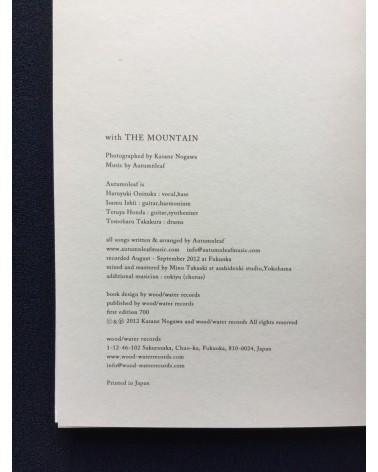 Kasane Nogawa - With the Mountain & CD - 2012