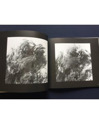 Kenji Ishiguro - Oneness - 1992