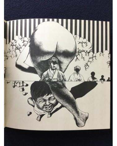 Chihiro Watanabe - Hedo, No.1 - 1970