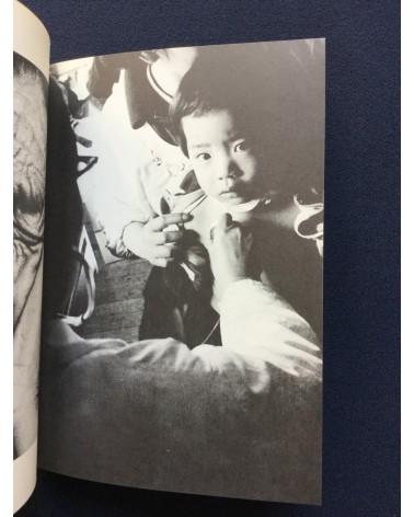 Kenji Higuchi - Yokkaichi - 1972