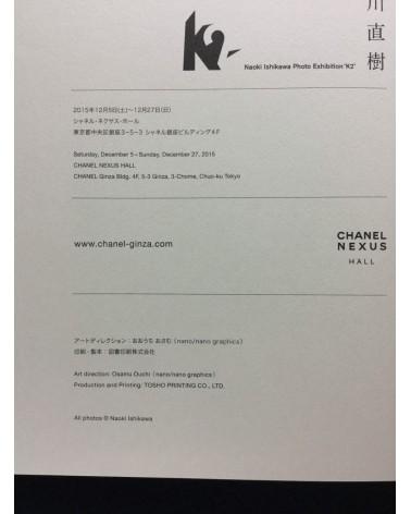 Naoki Ishikawa - K2 - 2015