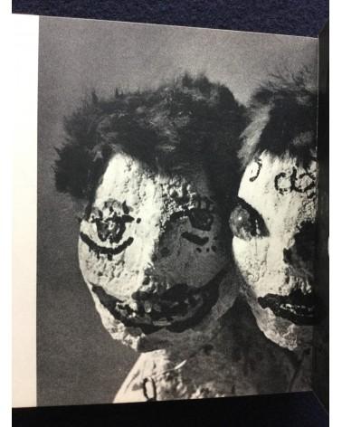 Yoko Kamoi & Eikoh Hosoe - Miss Peten - 1966