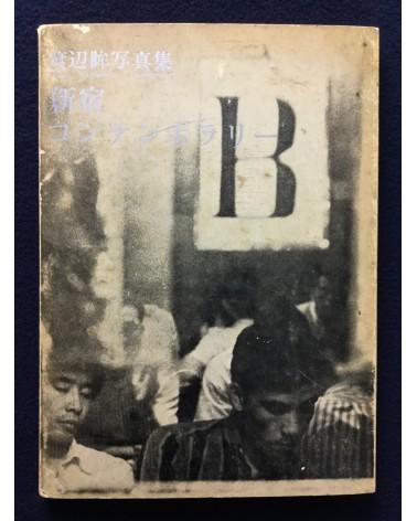 Hitomi Watanabe - Shinjuku Contemporary - 1968