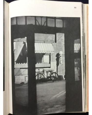 Katsuji Fukuda - Ginza - 1941