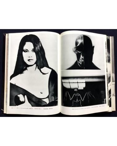 Japan Photo - Almanac 1972 - 1972