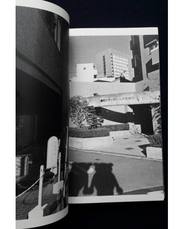 Hiroshi Nomura - Exdora Rarara... - 2012