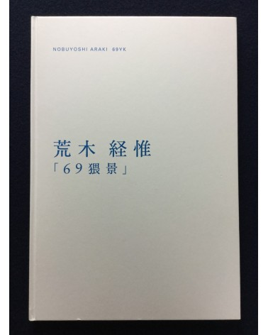 Nobuyoshi Araki - 69 YK - 2009