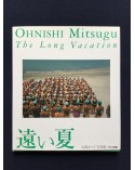 Mitsugu Ohnishi - The Long Vacation - 2001