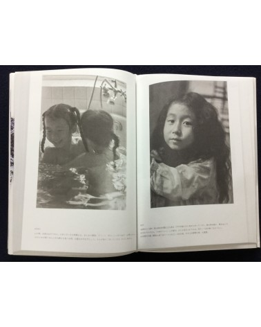 10x10 Japanese Photobooks - 2014