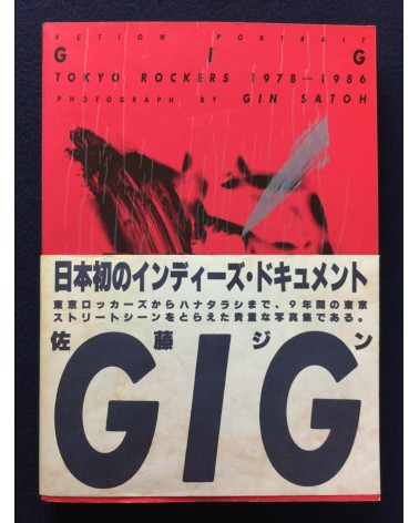 Gin Satoh - Action Portrait, GIG, Tokyo Rockers 1978-1986 - 1986