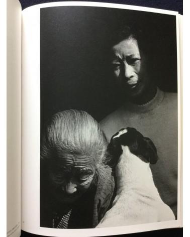 Shomei Tomatsu - Photographs 1951-2000 - 2012