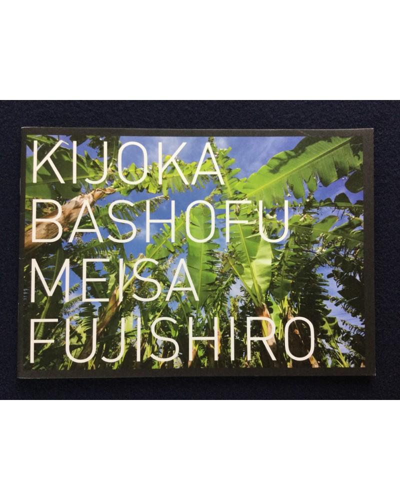 Meisa Fujishiro - Kijoka Bashofu - 2018
