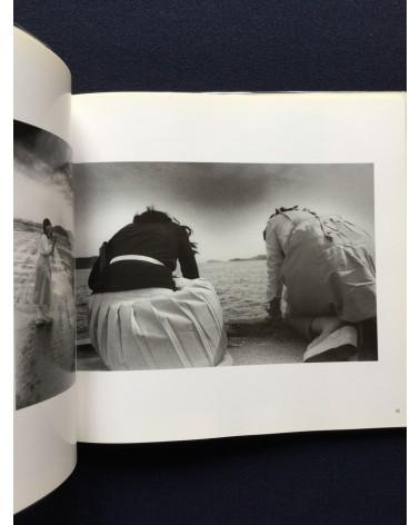 Takahito Yamanoue - A Timeless Life - 1994