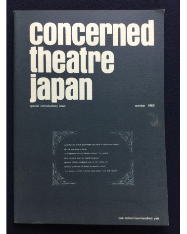 Concerned Theatre Japan - Special Introductory Issue - 1969