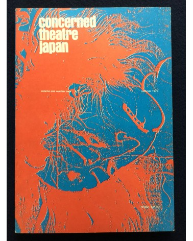 Concerned Theatre Japan - Volume one, Number two - 1970