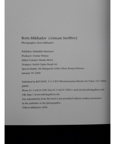 Boris Mikhailov - Crimean Snobbism - 2006