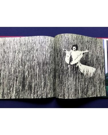 Toshihiro Asakura - Maro Akaji Genyakoh - 1979