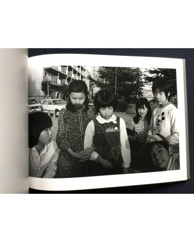 Jun Abe - Citizens 1979-1983 - 2009