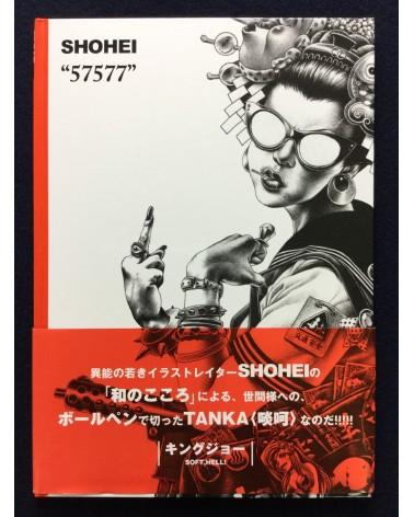 Shohei Otomo - Shohei 57577 - 2011