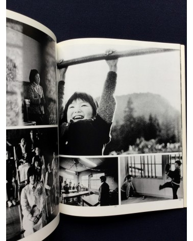 Photo Collection - Shiten - 14 books - 1976
