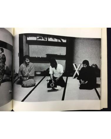 Takahiro Nakayama - Shodoshima, rural kabuki - 1981