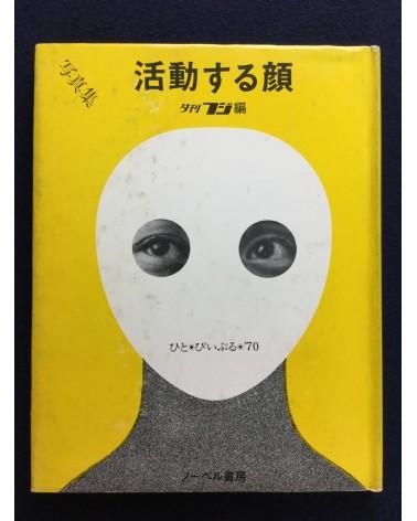 Katsudo suru kao, People 70 - 1970