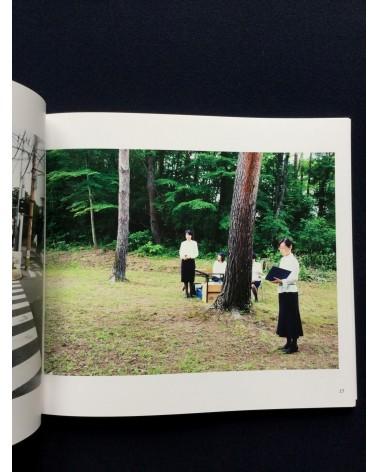 Kenji Ishiguro - Fairyland - 2015