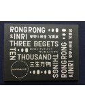 RongRong & Inri - Three Begets Ten Thousand Things - 2011