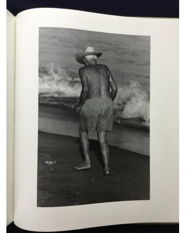 Ryoichi Kondo - Span - 1985