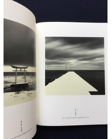 Michael Kenna - In Japan Conversation with the Land - 2006