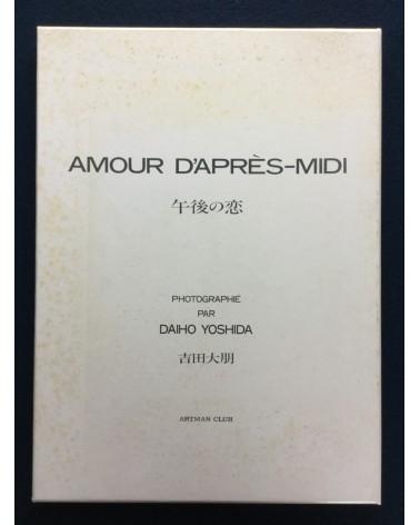 Daiho Yoshida - Amour d'après midi - 1995