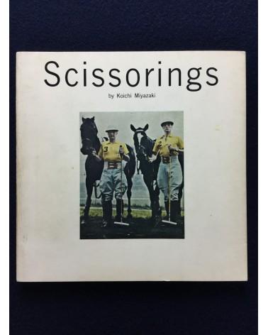 Koichi Miyazaki - Scissorings - 1968