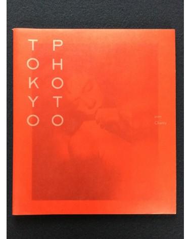 Tokyo Photo, Charity - 2011