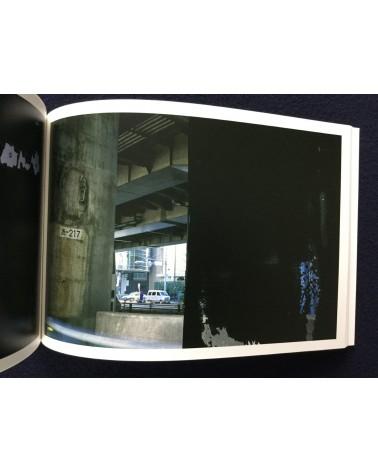 Nobuyoshi Araki - Love on the left Eye - 2014