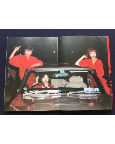 Nobody Can stop us Part 2 - Boso Kaido no Seishun - 1981