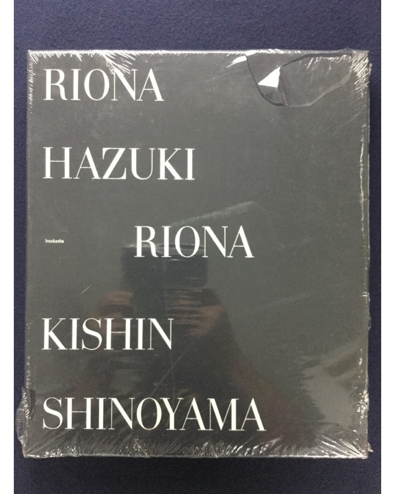 Kishin Shinoyama - Riona Hazuki [Deluxe Limited Edition] - 1998