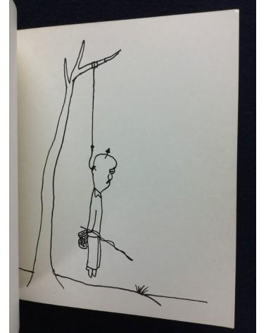 Yoji Kuri - No.1, COO.13, Sadist + Masochist… - 1972