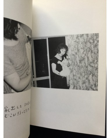 Nobuyoshi Araki - Chiro, My Love - 1990