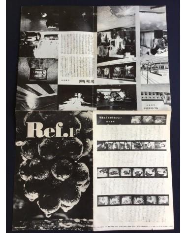 Naoe Sato, Yohei Nagasaka... - Ref. 1 - 1976