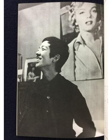 Breathtic - No.6 - 1974