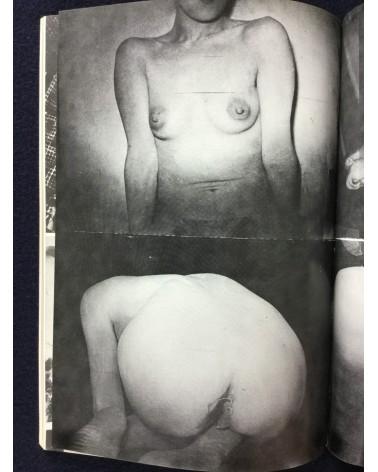 Breathtic - No.9 - 1975