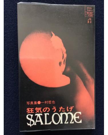 Tetsuya Ichimura - Salome (Pocket book edition) - 1970