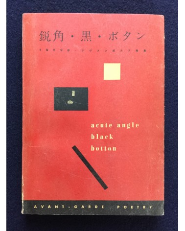 Avant-Garde Poetry Association - Acute angle, Black, Button - 1959