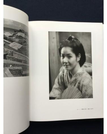 Ihei Kimura - Teihon - 2002