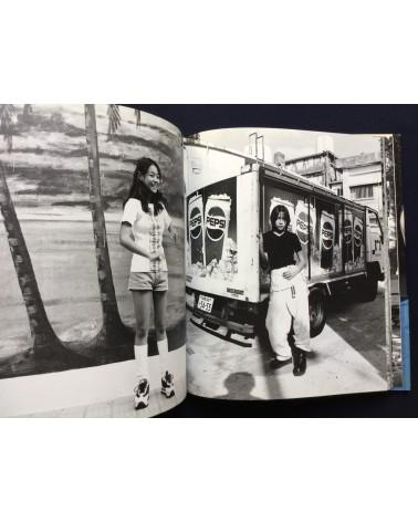 Kishin Shinoyama - Girls of Okinawa - 1997