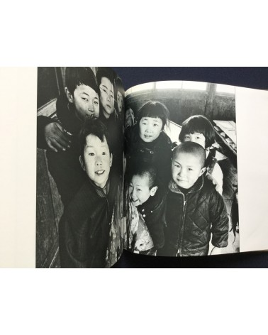 Tadao Kame - Snow Country Trip - 1988