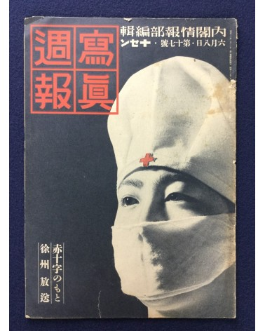 Shashin Shuho - Issue No.17 - 1938